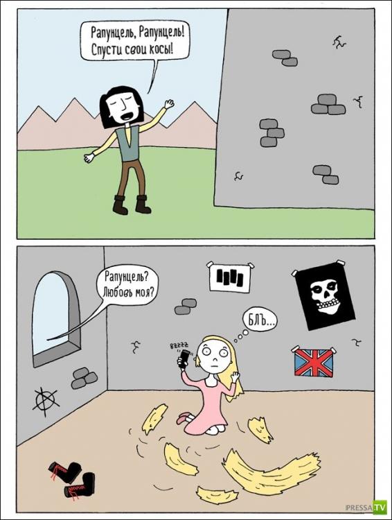 Прикольные комиксы, часть 12 (18 фото)