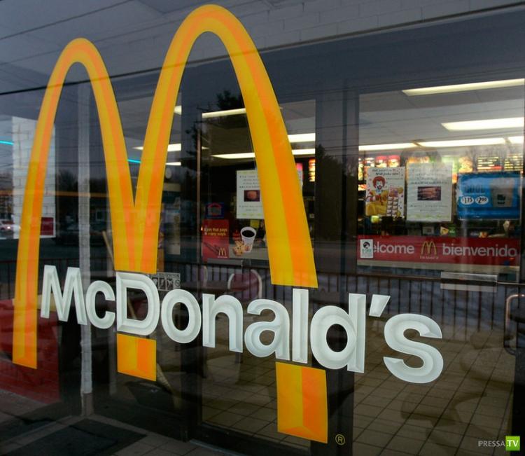 Секреты работа в сети быстрого питания «Макдоналдс»...