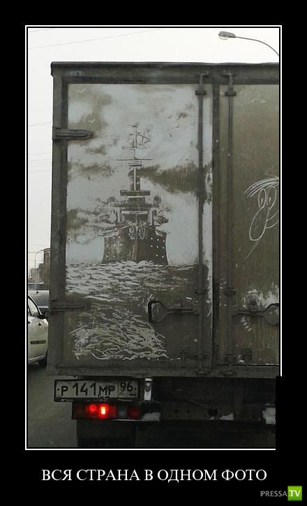 Демотиваторы на январь 28 (31 фото)