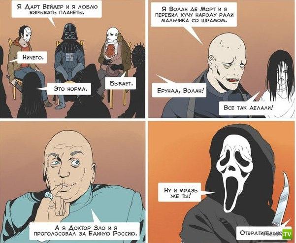 Веселые комиксы, часть 21 (40 фото)