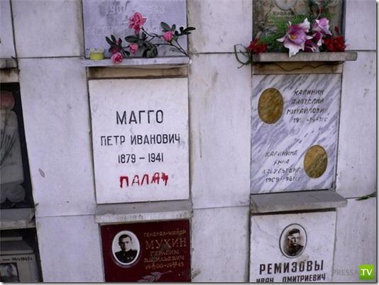 «Стахановцы» – палачи НКВД