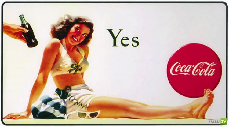 Смерть от Coca-Cola...