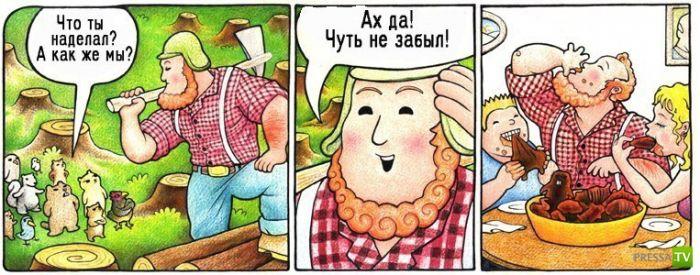 Смешные комиксы, часть 12 (31 фото)