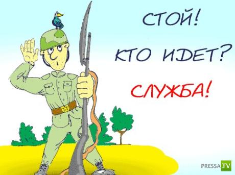 Смешные анекдоты про армию...