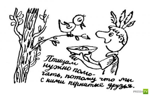 Смешные отрывки из школьных сочинений... (7 фото)