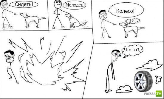 Веселые комиксы, часть 24 (60 фото)