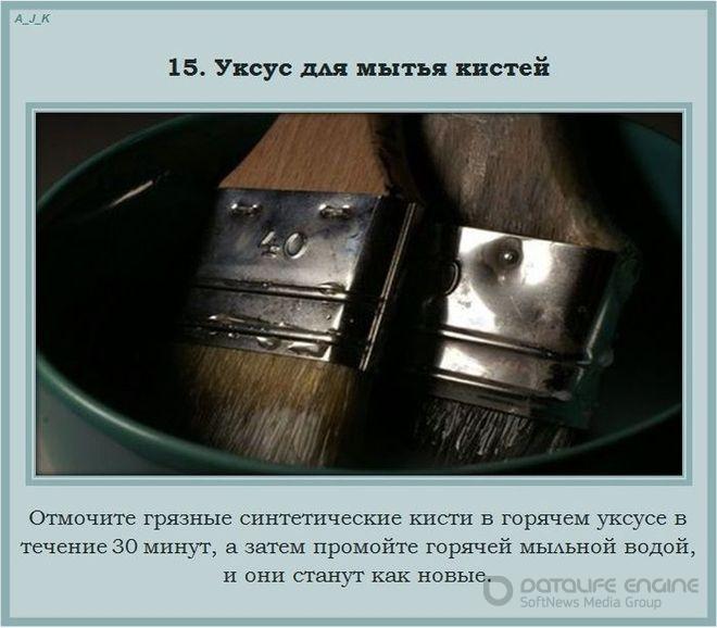Домашние советы - дополнительное использование привычных вещей (17 фото)