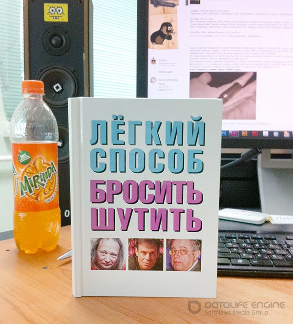 Народные маразмы - реклама и объявления, часть 38 (40 фото)
