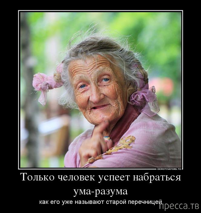 Старуха фото старых женщин