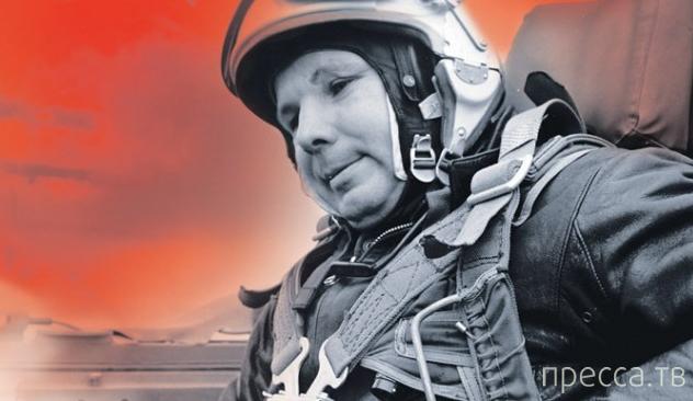 45 лет назад погиб Юрий Гагарин... Малоизвестные подробности трагедии
