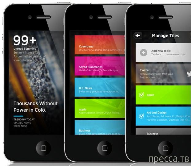 Как 17-летний школьник получил от Yahoo $30 млн за «читалку» для iPhone (2 фото)