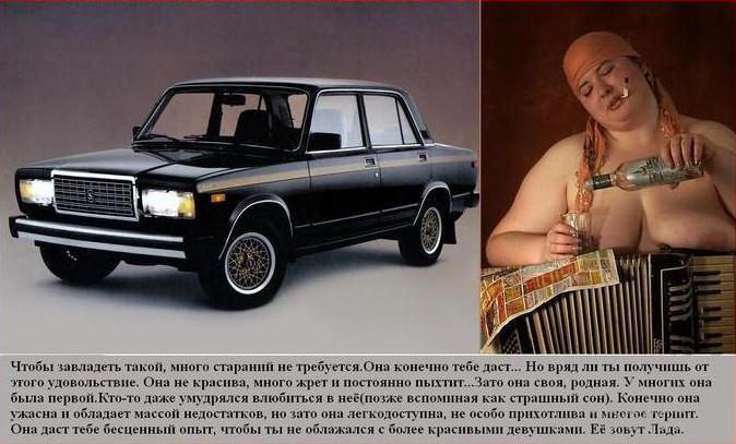 Если бы машины были девушками... (6 фото)