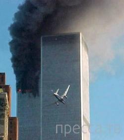 Так что стало с жертвами разрушения Всемирного торгового центра в Нью-Йорке - теракт 911 ?