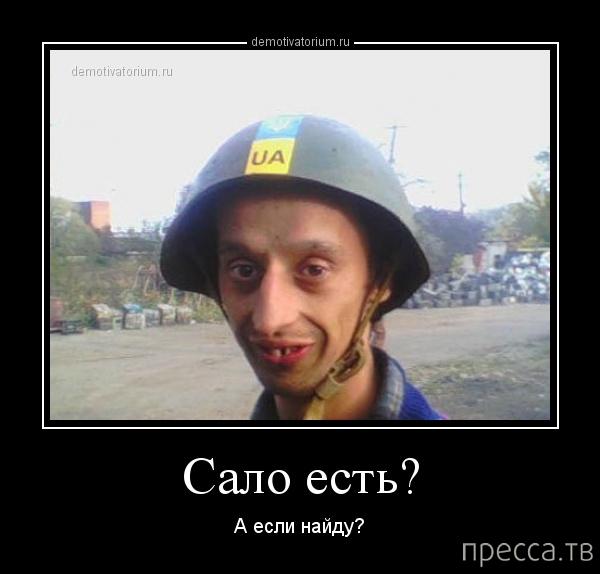 Фото русский съем