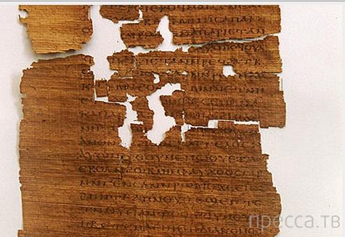 Найдено подлинное Евангелие от Иуды (8 фото + видео)