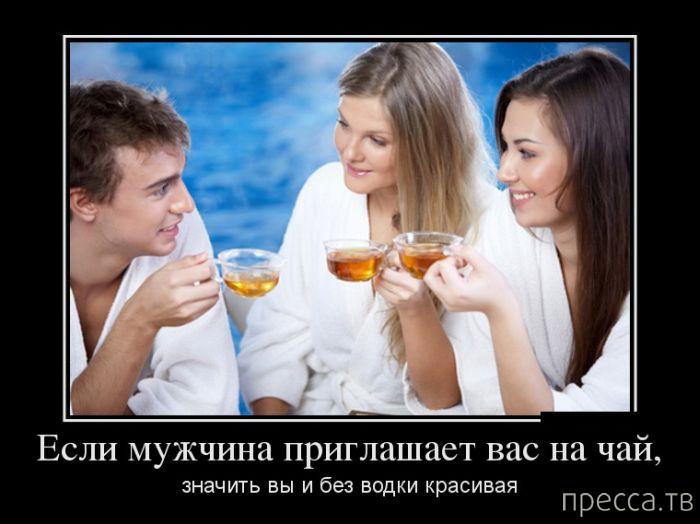semya-priglasila-v-gosti-devchonku