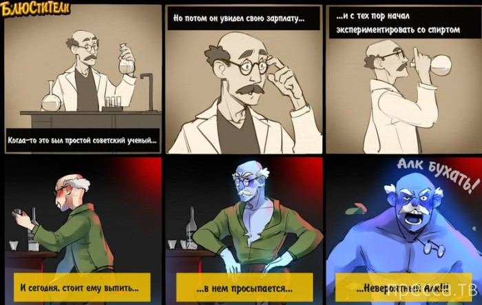 Веселенькие комиксы, часть 29 (22 фото)