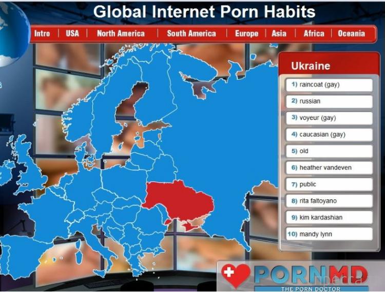 Русская порнушка непрофессионалы 4 фотография