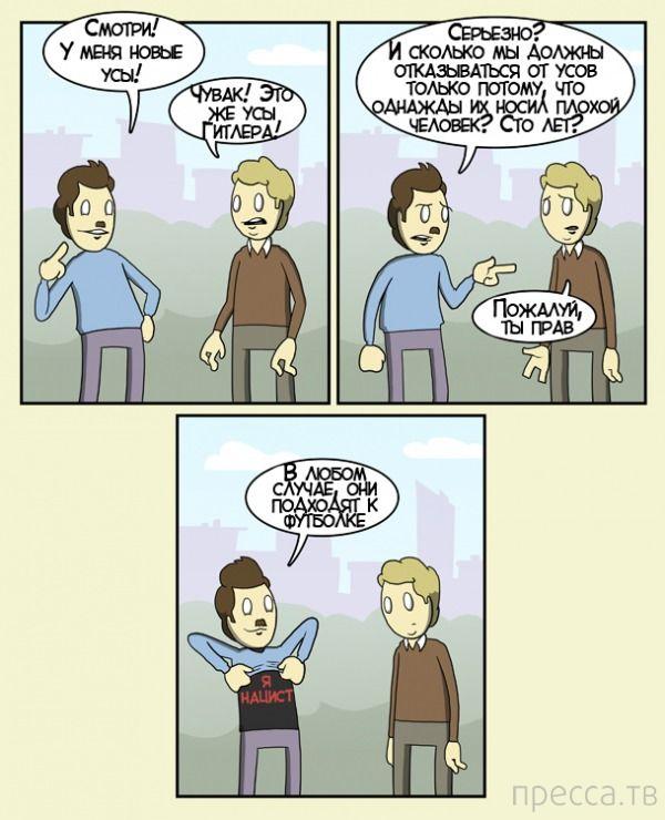 Смешные комиксы, часть 19 (22 фото)