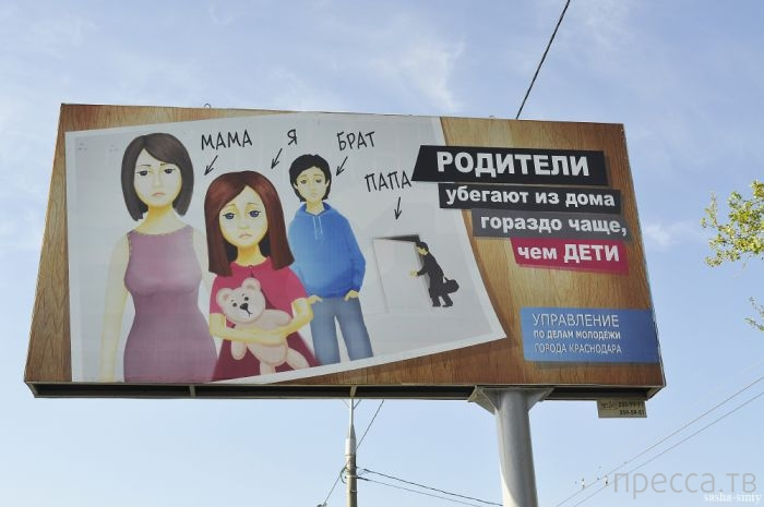 Народные маразмы - реклама и объявления, часть 60 (50 фото)