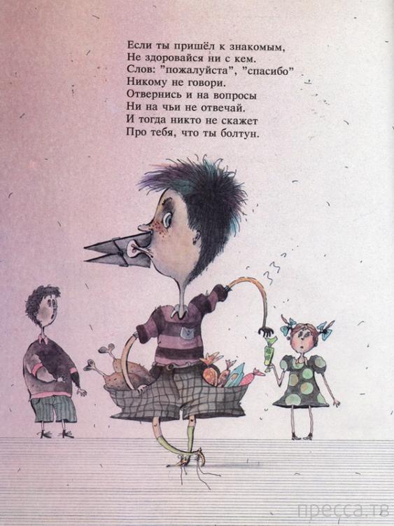 Учебник истории россии 6 класс читать онлайн данилов косулина