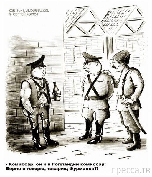 Веселые карикатуры, часть 13 (37 фото)
