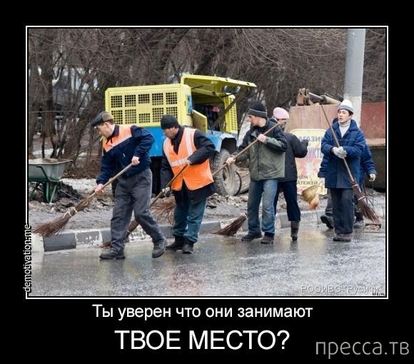 Демотиваторы на выходные :) 40 фото