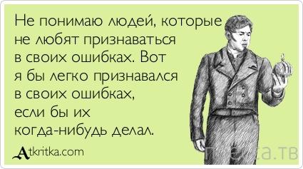 Анекдот Про Понятых