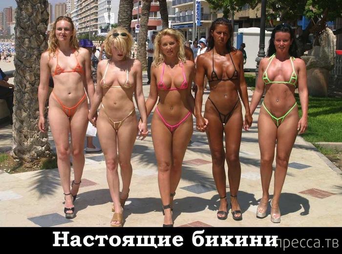 porno-feyki-aktris