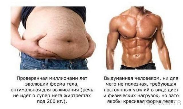 masturbirovanie-dlya-sportsmenov-plyusi-i-minusi