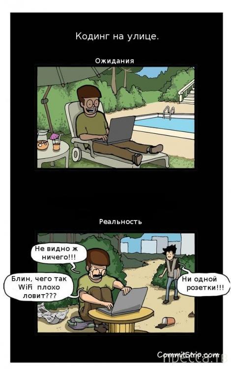 Забавные комиксы, часть 5 (18 фото)