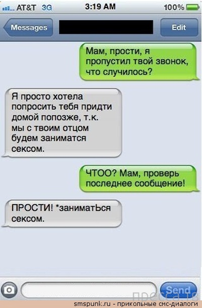 gowow dialog it ru познакомился