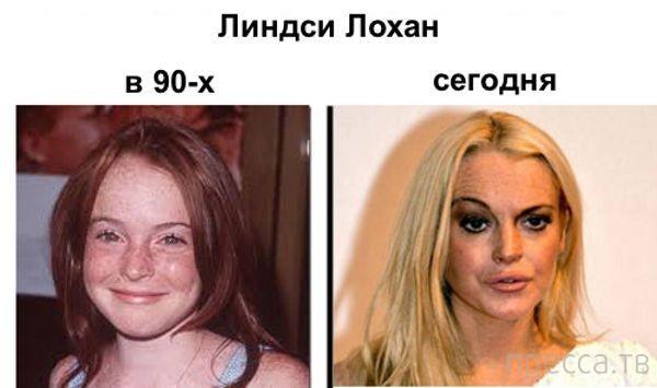 Различие между 90-ми и нынешним временем .... (9 фото)
