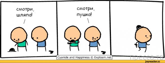Веселые комиксы, часть 57 (24 фото)