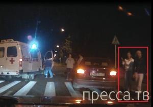 Скутерист сбил насмерть женщину на пешеходном переходе и потом скрылся... ДТП на ул. Дирижабельной, г. Долгопрудный. Жесть!!!