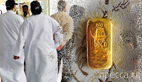 Худеть в Дубаи выгодно: за каждый потерянный килограмм заплатят золотом