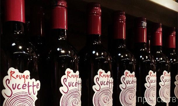 Новинка от французских виноделов (2 фото)
