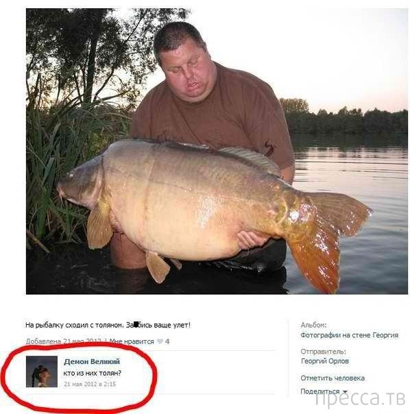 толстушка на рыбалке