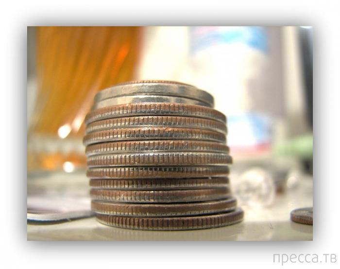 10 фактов о деньгах, которые вы не знали