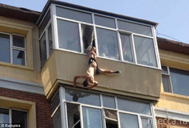 Китаянка поймала мужа-самоубийцу за трусы (4 фото)