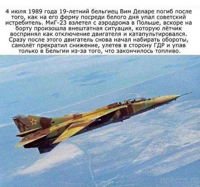 Интересные факты об авиации (20 фото)