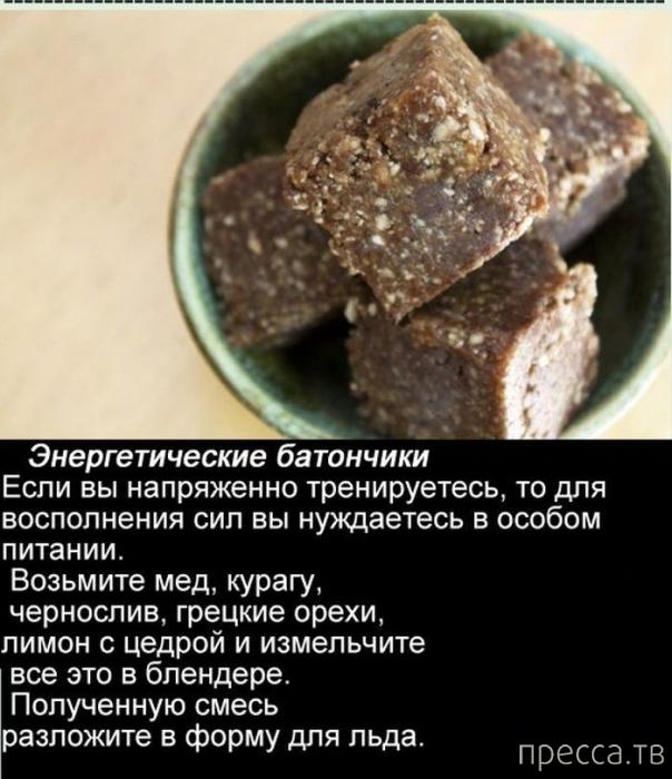 Несколько необычных рецептов, которые позволят вам удивить друзей (12 фото)