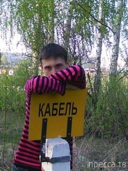 Провинциалы. Странные люди из российских социальных сетей (15 фото)