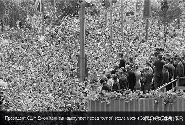 Интересные события в фотографиях 50 лет тому назад (25 фото)