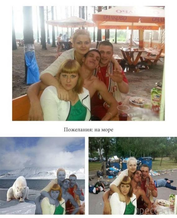 Прикольный фотошоп из социальных сетей (21 фото)