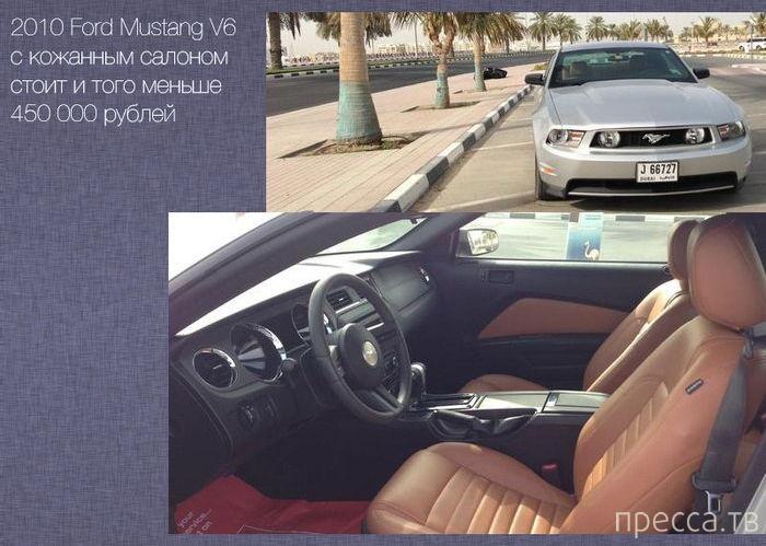 Продажа автомобилей б/у  в Дубаи (5 фото)