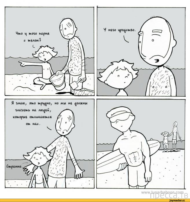 Веселые комиксы, часть 73 (22 фото)