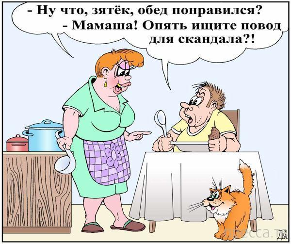 анекдоты смешные: