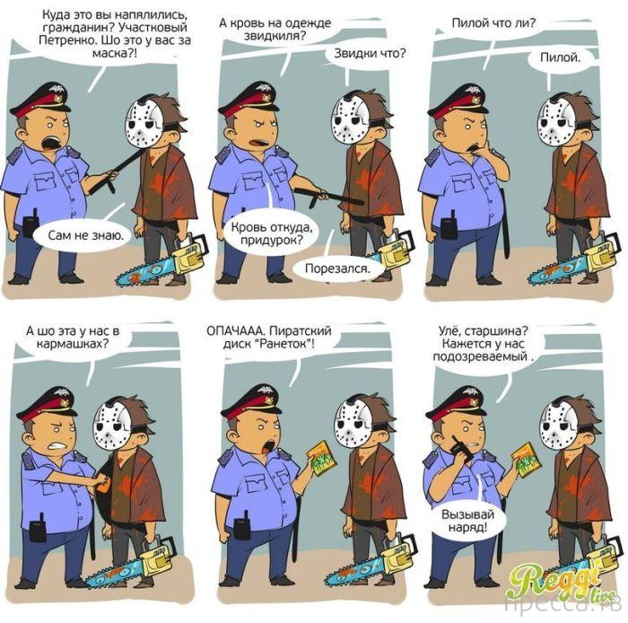 Веселые комиксы, часть 92 (17 фото)