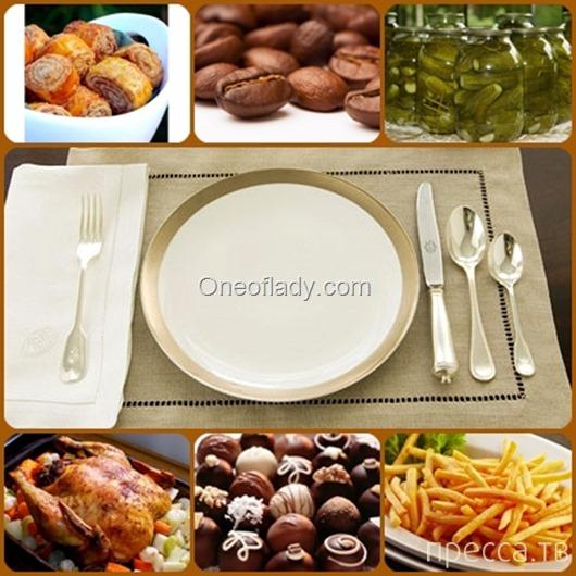 Внезапные пищевые пристрастия